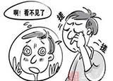 警惕眼疼眼胀可能不是视疲劳而是青光眼!