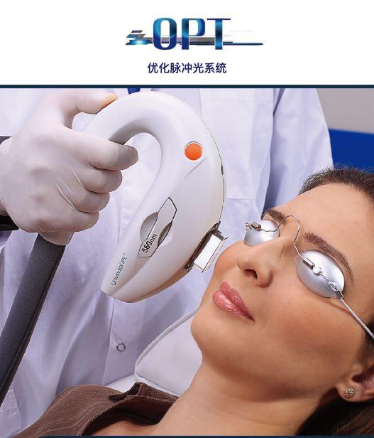 """干眼治疗""""黑科技"""",东莞华厦眼科干眼症治疗中心"""