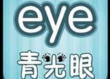 青光眼早期症状你知道吗?