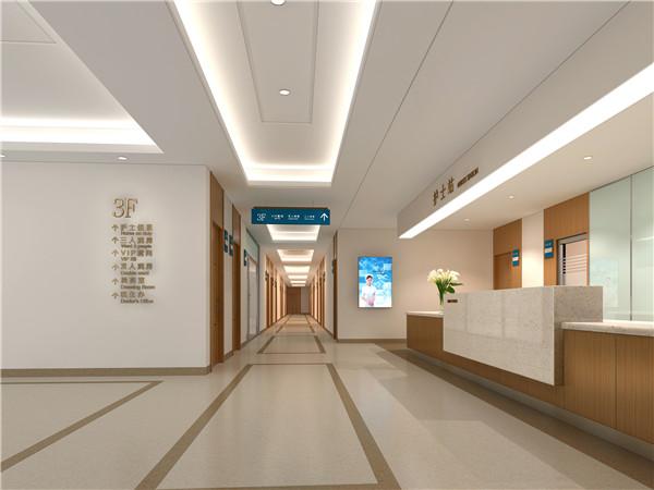 Vip住院部