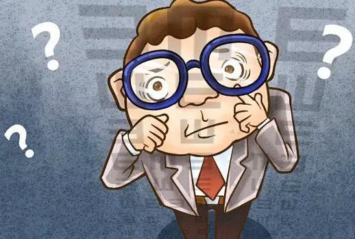 专家解析:做近视眼手术会疼吗?